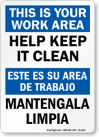 This Your Work Area Help Sign Bilingual