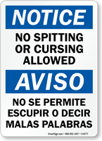 Bilingual No Spitting Or Cursing Allowed Sign