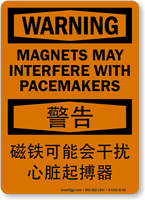 Chinese/English Bilingual Magnets May Interfere Pacemakers Sign