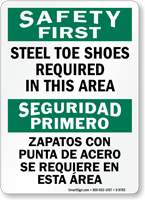 Steel Toe Shoes Required Bilingual Sign