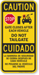 Bilingual Do Not Tailgate Caution Sign