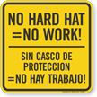 Bilingual Job Site Safety Sign