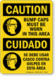 Bilingual OSHA Caution Wear Hard Hats Sign