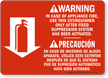 Bilingual Fire Extinguisher Instruction Sign