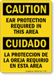 Bilingual OSHA Caution / Cuidado Sign
