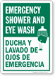 Emergency Shower Bilingual Sign