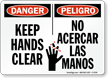 Bilingual OSHA Danger /Peligro Sign