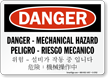 Multilingual OSHA Danger Sign