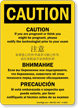 Multilingual OSHA Caution Sign