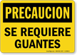 Spanish OSHA Caution Gloves Required Sign